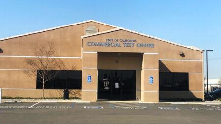 Fresno Commercial Drive Test Center California Dmv